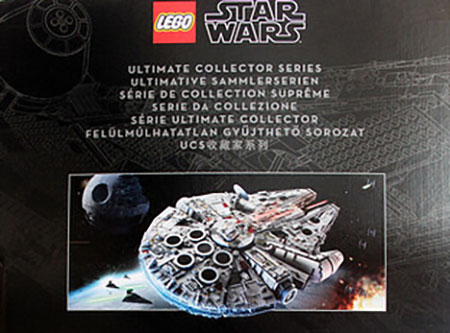 Current LEGO Rumors- UCS Cloud City, UCS Imperial Star Destroyer